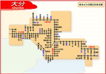 大分路線図.png