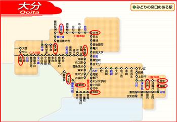 大分路線図1.png